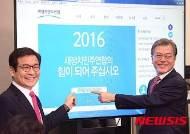 """하태경 """"野 온라인입당, 대국민 사기극"""""""
