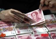 중국, 인터넷금융 새 규제안 공표...투자자 보호 강화
