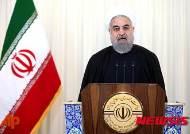 [종합]이란, 러시아에 저농축 우라늄 11t반출…핵합의 핵심내용 이행