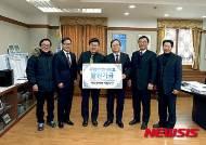 '아리랑아버지합창단' 공연수익금 한밭대 발전기금 기탁