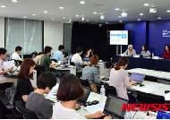 中'산해경'은 어떻게 작품화되었나…문화전당 아시아신화 콘퍼런스