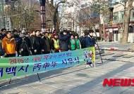 태백시, 겨울철 사회재난 안전관리 종합대책 추진