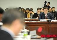 광주전남연구원장 후보자 청문회 사외이사·폴리페서 논란
