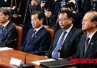북한 핵실험 긴급 대책회의 참석한 관계부처 차관들