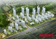 개포시영아파트 2296세대 재건축 관리처분계획 인가