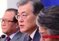 더불어민주당 북한 핵실험 관련 전문가 긴급 좌담회