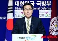 """국방부 """"北핵실험, 8·25 합의 위반…대북 확성기 방송 계속"""""""