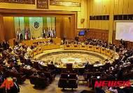 아랍연맹, 이란 비난 성명 발표…이란, 부주지사 해임 '진화'