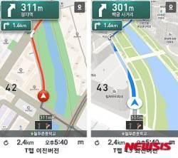 """""""더욱 빠르고 풍부하게"""" SK플래닛 'T맵' 개편"""