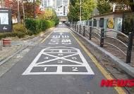 강동구, 강풀만화거리·주꾸미골목 걷고 싶은 거리로 조성