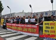 부산지노위, 현대차 촉탁직근로자 '부당해고' 판정