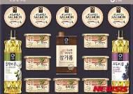 청정원, 설 선물세트 130여종 340만세트 출시