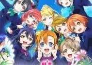 일본 애니메이션 '러브 라이브' 상하이 팬미팅, 메가박스에서 보세요