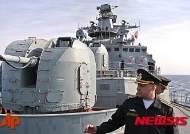 동지중해의 러시아 구축함