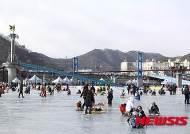 겨울 공화국 산천어축제
