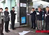 동해시, 자치법규 자율정비 지원대상기관 선정