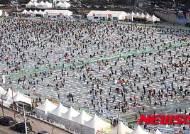 화천 산천어축제 10년연속 100만명↑… 올해 역대 최다