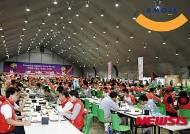 아모제푸드, '2016FIS 스키월드컵' 식음 서비스 진행