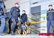 인천공항 폭발의심물 설치자 검거 경찰관, 1계급 특진