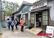'고래잡이 옛마을' 울산 남구 장생포 스토리텔링 사업 추진