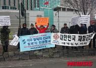 뉴욕한인들 북한대표부-중국총영사관-유엔본부 사상 첫 릴레이 시위…중국총영사관 앞