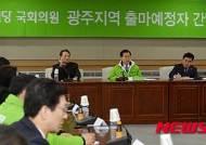 """천정배 """"현역의원 의정활동 유권자 평가, 공천 반영"""""""