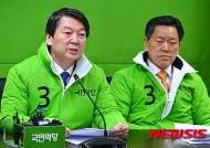"""[종합]안철수 """"선거구 미확정은 헌법에 위배되는 행위"""" 비난"""
