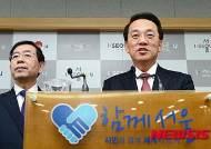 질문에 답변하는 김용환 부회장