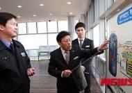 남해해경본부장, 고리원전 방호현황 점검