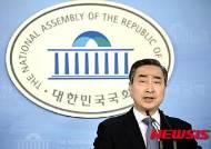 전옥현 예비후보, 테러방지법 관련 기자회견