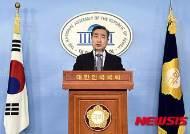 테러방지법 관련 기자회견하는 전옥현 예비후보