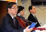 '대타협 파기·입법 지연'…노동개혁 '물거품' 위기
