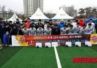 용인 신갈고 '2016 U-17 춘계 고교 축구연맹전' 우승