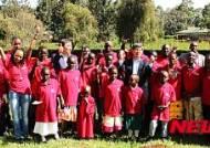 LG전자 케냐 의수족 지원