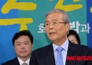 """[종합]김종인 """"햇볕정책 유효시점 지나…대북정책 진일보해야"""""""