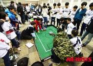제4회 한국 로보컵 오픈대회