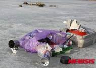 해빙기 얼음판 곳곳 사고위험 노출