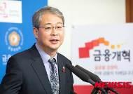 """임종룡 """"주담대 증가세 감소, 여신심사 가이드라인 안착하고 있어"""""""