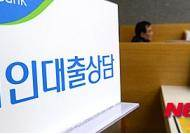 """[대부업법 통과③]저축은행 수익성 '먹구름'…""""규제 완화해야"""""""