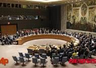 [안보리 대북제재][종합2보]유엔 안보리, 대북제재결의안 만장일치 채택