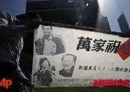 중국, 강제 연행 홍콩서점 관계자 3명 보석으로 석방