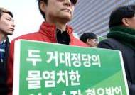 김조광수, '성소수자 혐오발언 강력 규탄한다'