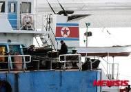 정부, 독자 대북제재안 8일 발표…해운제재·추가명단 포함될 듯