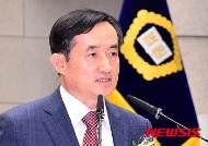 서울변회, 신영철 前대법관 변호사등록 결정 유보