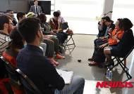 이용수할머니, 뉴욕서 위안부역사 배우는 학생들 격려…커퍼버그 홀로코스트 센터