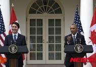 오바마, 트뤼도와 백악관에서 첫 정상회담…메탄가스 배출량 감축 합의