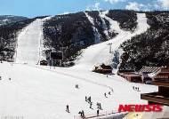 북한 마식령스키장 사진 러 연구원 페북 공개…마식령 스키장 슬로프