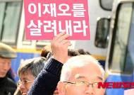 '공천탈락'현역들, 與野별 각기 엇갈린 행보 '주목'