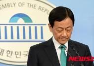 '원조 친박'서 野로 변신 진영, 수도권 표심 영향 '주목'