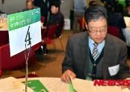 '참석률 50%대' 국민의당 숙의배심원이 뽑는 후보 대표성 논란